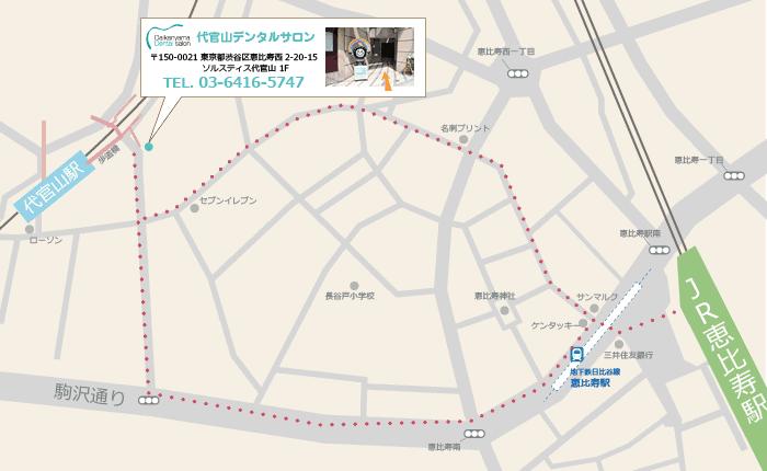 恵比寿駅地図