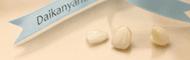 奥歯・前歯の白い詰め物被せ物・セラミック治療